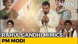 """Narendra Modi Ji Used To Speak Like This"": Rahul Gandhi Mimics PM"