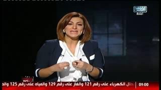 المصرى أفندى 360   إستمرار ظاهرة شاومينج للغش .. إخلاء سبيل خالد على