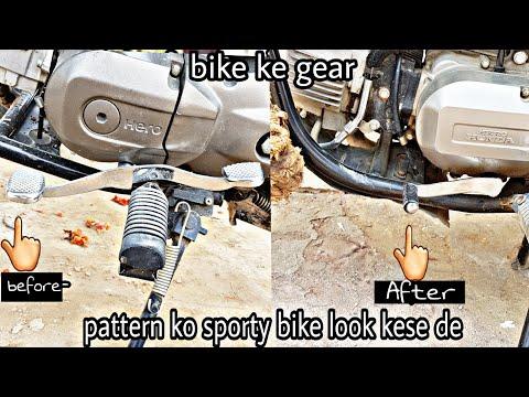 Simples splendor + Bike ke gear paddle ko sporty look kese de useful video