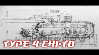 World of Tanks - Type 4 Chi-To Tier 6 Medium Tank - Captain Average