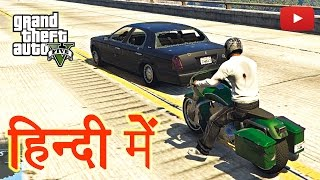 GTA 5 - Final Mission - The Third Way Part 2/2