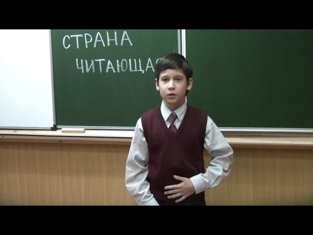 Изображение предпросмотра прочтения – ИгорьШироков читает произведение «Стрекоза и Муравей» И.А.Крылова