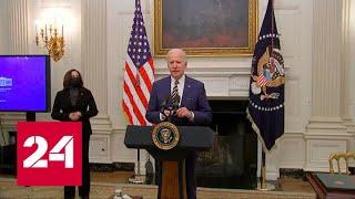 Разговор Байдена с Путиным: президент США ответил на вопросы журналистов - Россия 24