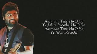 Haan Main Galat (Lyrics) Love Aaj Kal | Kartik, Sara | Pritam | Arijit Singh | Shashwat