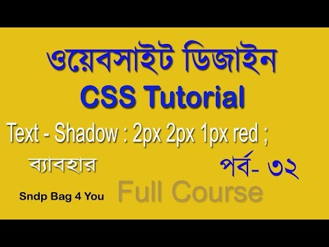 html & css bangla tutorial full course | use text shadow property | css part 32 thumbnail