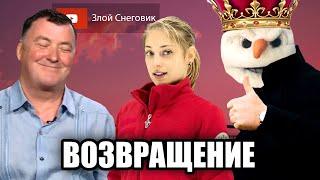 Я ТОЖЕ ЖДУ БУКЕТ Алёна Косторная ВЕРНУЛАСЬ к Этери Тутберидзе в Хрустальный