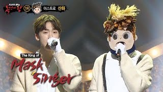 He is The Lovely, Youngest Member of ASTRO, San Ha! [The King of Mask Singer Ep 171]