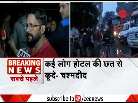 Fire breaks out at Hotel Arpit Palace in Delhi's Karol Bagh