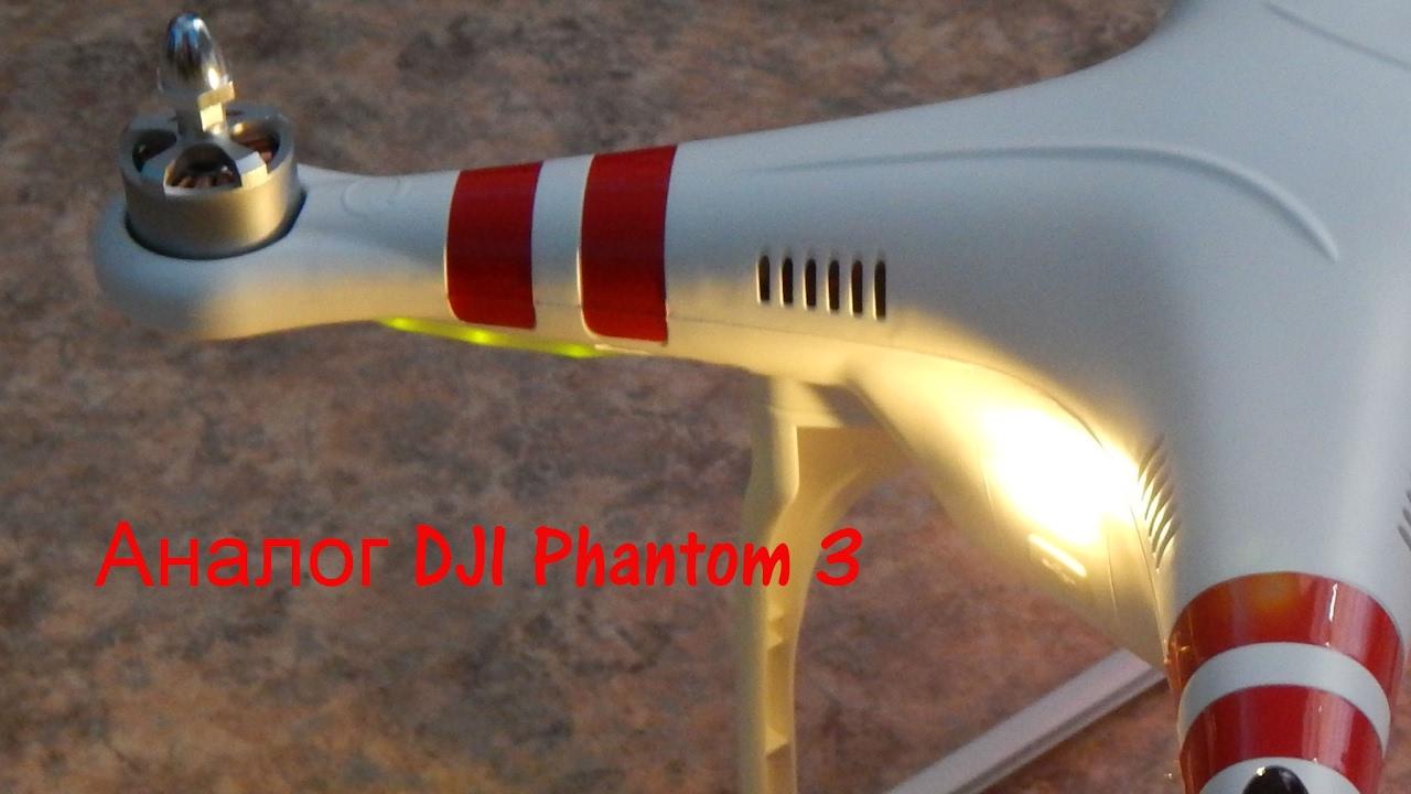 Аналоги phantom 3 ножки от падения желтые для диджиай mavic