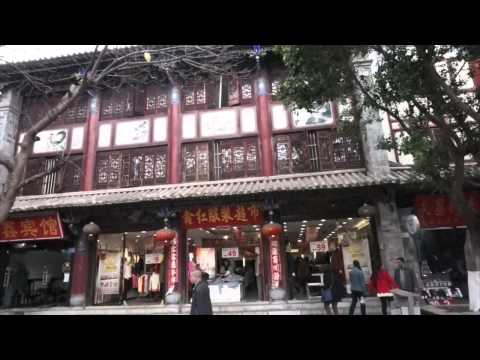 Jianshui Ancient Town (Yunnan)