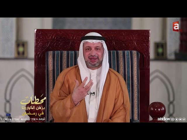 جَزَى اللهُ الشَّدَائِدَ كُلَّ خَيْرٍ - محطات مع السيد مصطفى الزلزله حلقة 8