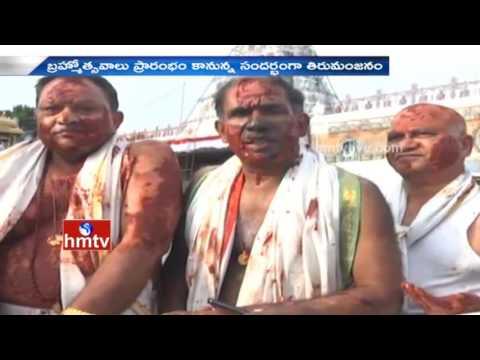 Koil Alwar Thirumanjanam Starts Grandly In Tirumala Temple | Special Story | HMTV
