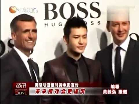Huang Xiaoming Interview at the Boss Fashion Show in Shanghai 30th May 2013