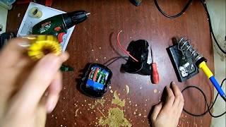 DIY. Ауыстыру аккумуляторлар шуруповерта арналған Li-ion.PSR12
