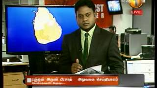 News 1st Prime time 8PM Shakthi TV news 29th october 2014