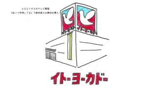 小学生時代の鈴木奈々の文字を完コピするのにこだわりました。 No.1コメ...