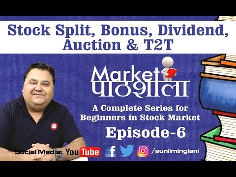 Market पाठशाला : Stock Split,Bonus,Dividend,Auction | Ep-6 | For Stock Market beginners in Hindi