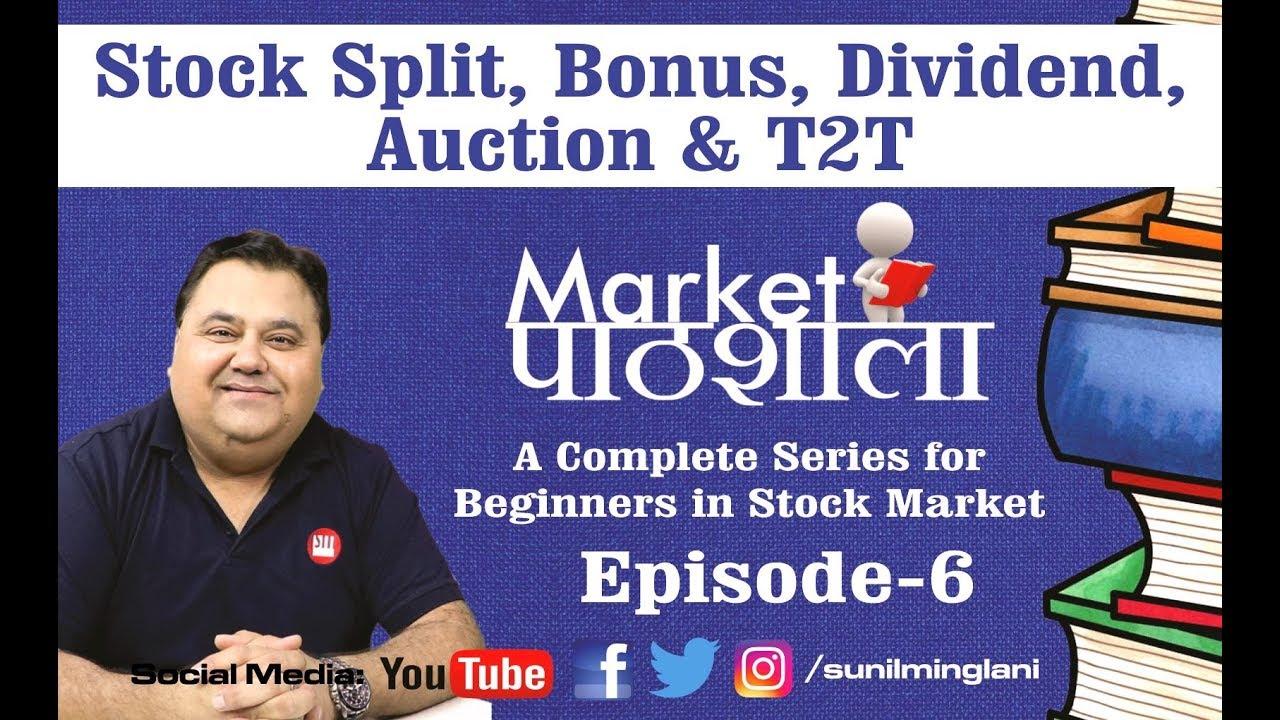 Market Stock Splitbonusdividendauction Ep 6 How Do Circuit Breakers Work In The Markets For Beginners Hindi