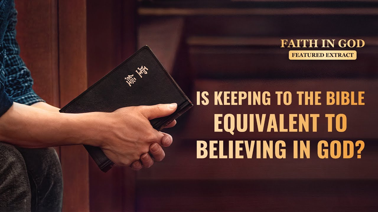"""Gospel Movie Extract 4 From """"Faith in God"""": Is Keeping to Bible Equivalent to Believing in the Lord?"""