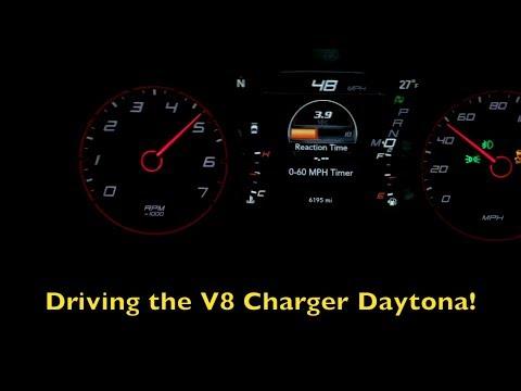 2017 Dodge Charger Daytona 5.7L V8 0-60 mph
