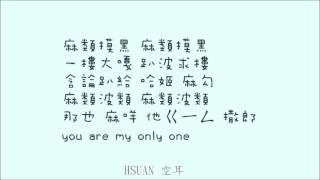 [空耳] K.Will – Talk Love(太陽的後裔 OST6)