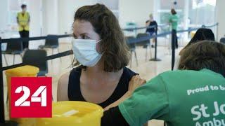 """""""Дельта"""" завоевывает мир, страны расширяют охват вакцинации - Россия 24"""