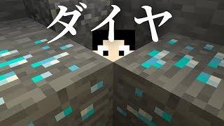 【マインクラフト】遂にダイヤを発見する!!:まぐにぃのマイクラ実況2 #8