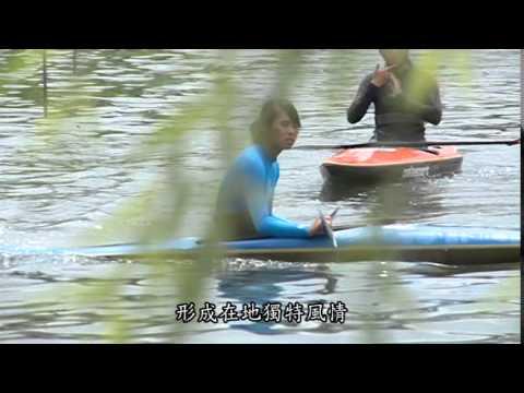 [宣導]旱溪康河志工宣導