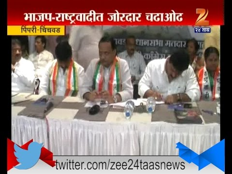 Pimpri Chinchwad | Getting Ready For Political Battle