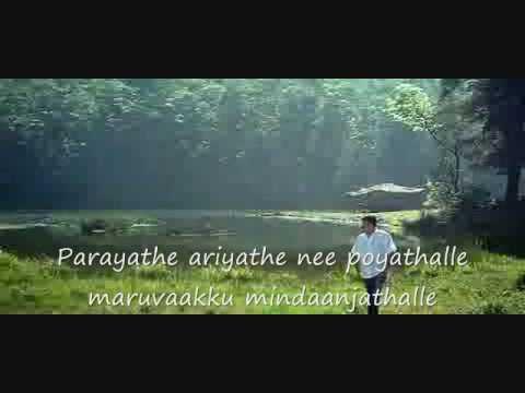 Ariyathe einnile ennil nee K S Chitra Karaoke