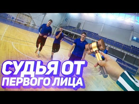 УДАЛИЛ ФУТБОЛИСТА ЗА ТУПИЗМ // микрофон на судье