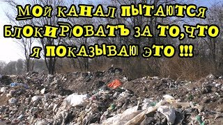 """Остановите, Витя пропустил свою остановку ! Калининский район"""