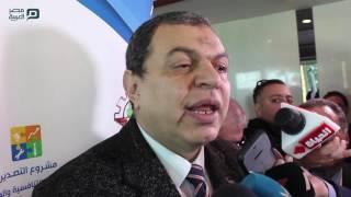 مصر العربية | القوى العاملة والهجرة تطلق حملة