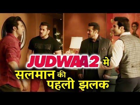 Judwaa 2 का नया Trailer - इस में दिखे दो Salman Khan - अब होगा धमाका