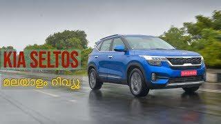 Kia Seltos Malayalam Review | Pilot On Wheelz