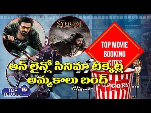 Telangana Government Cancelled Movie Tickets Online Sales | Movie News | Top Telugu TV