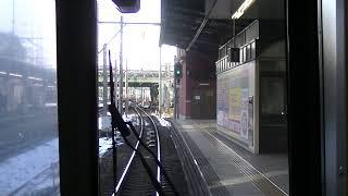【過去動画】名鉄2300系 金山発車ミュージックホーン