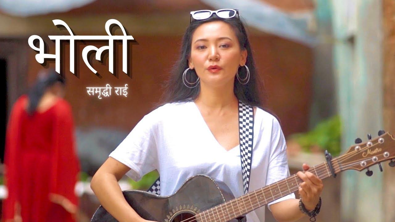 Download Bholi - Samriddhi Rai
