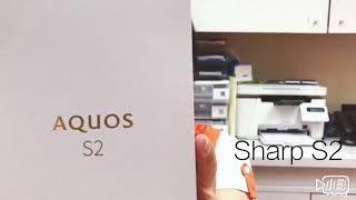台哥大獨家 Sharp S2介紹