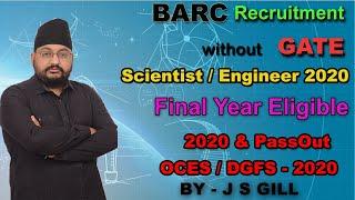 BARC Recruitment 2020 :  J S GILL