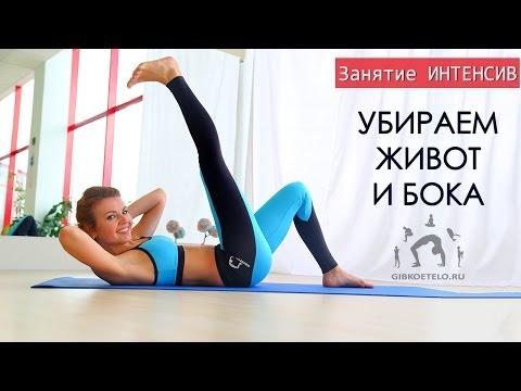 Упражнения для похудения с собственным весом