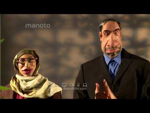 Shabake Nim S4 Ep11 / شبکه نیم - سری ۴ قسمت ۱۱