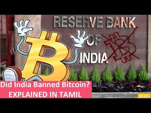 Did India Banned Bitcoin? NO! - Explained In Tamil