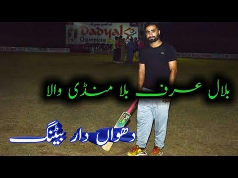 Bilal mandi wala,Qaisar pindi usman pindi batting |Watch &Share