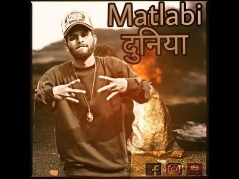 Matlabi Duniya-Gyaan (Official Video)