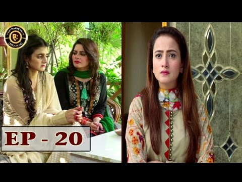 Sun yaara - Episode 20 - 15th May 2017 Junaid Khan & Hira Mani - Top Pakistani Dramas