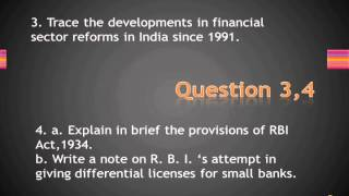 rbi grade b officers exam 2014 paper on finance
