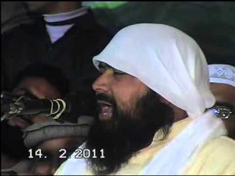 qari yasin baloch (Hfz) Dua part 5 of 6.flv