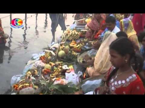 Patna ke Ghat pe   Jai ho Chhathi Maiya   Nagendra Ujala