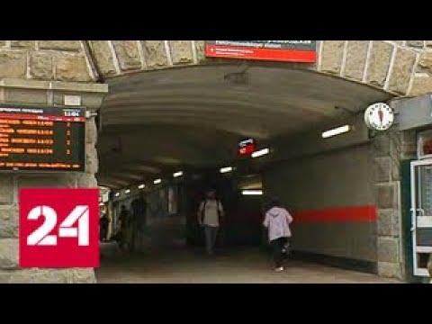 ЧП на станции Электрозаводская: электричка сбила трех человек, один погиб - Россия 24